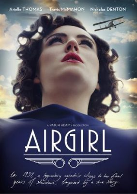 Airgirl_Poster_7851132