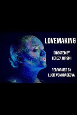 Lovemaking-poster-VFF7795