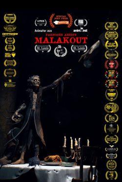 Malakout-poster-VFF7379