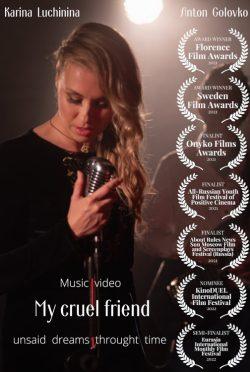 My_Cruel_Friend-poster-VFF8136