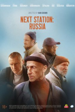 Next_Station-Russia-poster-VFF7884