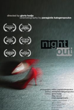 Night_Out-poster-VFF7734
