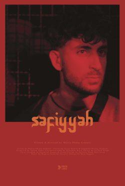Safiyyah-poster-VFF7642