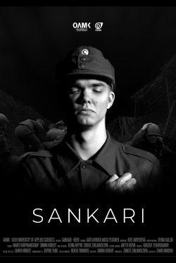 Sankari-poster-VFF7438